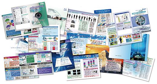 広告、カタログ、パンフレット、チラシデザインの例